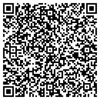 QR-код с контактной информацией организации БАРАС