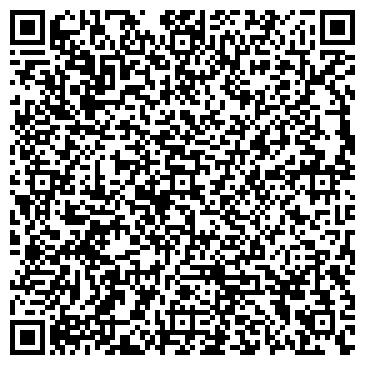 QR-код с контактной информацией организации Утос, ГП (Utos2)
