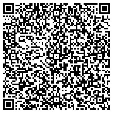 QR-код с контактной информацией организации Комсерв Украина, ООО