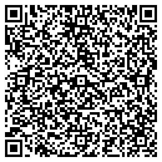 QR-код с контактной информацией организации КоробоBOX, ЧП