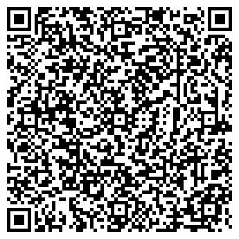QR-код с контактной информацией организации БЕСТ СТРОЙ КОМФОРТ, ООО