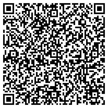 QR-код с контактной информацией организации Линпак, ООО