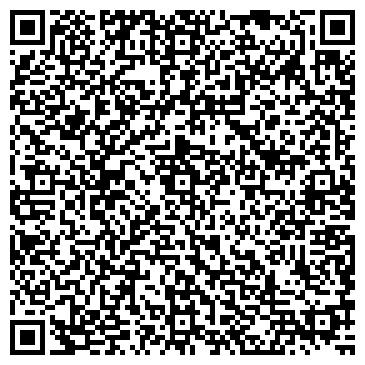 QR-код с контактной информацией организации Производственная компания Картпром, ООО