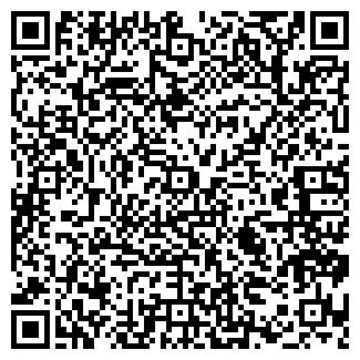QR-код с контактной информацией организации ГладУпак, ЧП