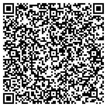 QR-код с контактной информацией организации Дельфин, ЧП