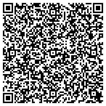 QR-код с контактной информацией организации Машинтерсервис, ООО