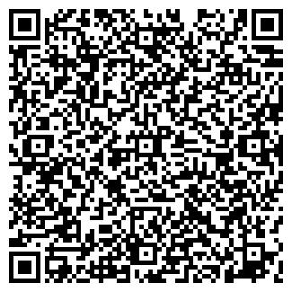 QR-код с контактной информацией организации Плато, ТОВ