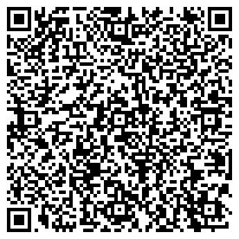 QR-код с контактной информацией организации Серватинский, ЧП