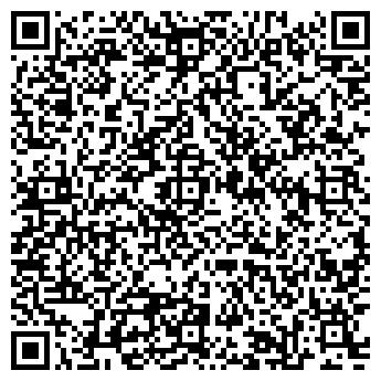 QR-код с контактной информацией организации Вэлкам(Welkam),ООО