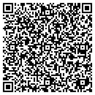 QR-код с контактной информацией организации Червенков Г.Д. (ТМ Демьянович), ЧП
