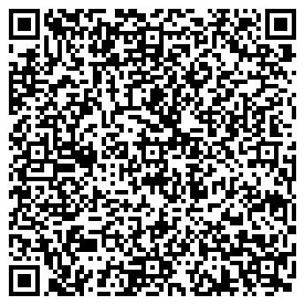 QR-код с контактной информацией организации Назар, ЧП