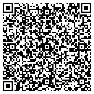 QR-код с контактной информацией организации ЭКРАН ТОО