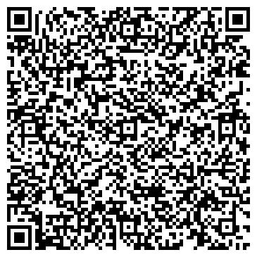 QR-код с контактной информацией организации Экокап, ООО