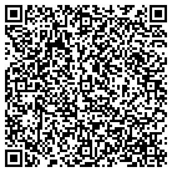 QR-код с контактной информацией организации Мега Бак, ЧП