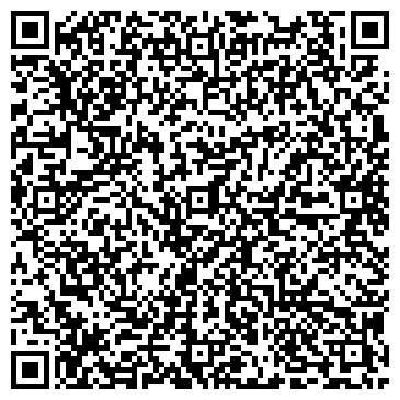 QR-код с контактной информацией организации Роса, Компания