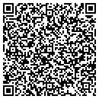 QR-код с контактной информацией организации Экстрапласт Украина, ООО