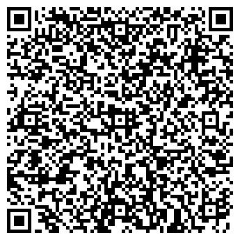 QR-код с контактной информацией организации Интерагропак, ООО