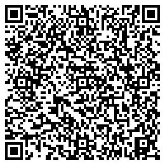 QR-код с контактной информацией организации КПС