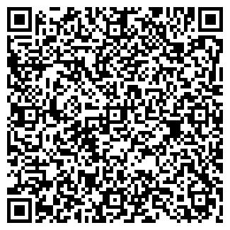 QR-код с контактной информацией организации Скарб, ЧП