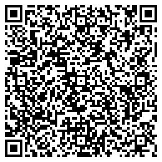 QR-код с контактной информацией организации ООО КРЕДО С