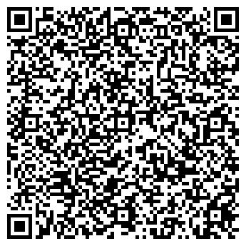 QR-код с контактной информацией организации Трейд Плюс, ЧП