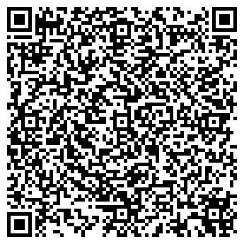 QR-код с контактной информацией организации Фокси, ЧП