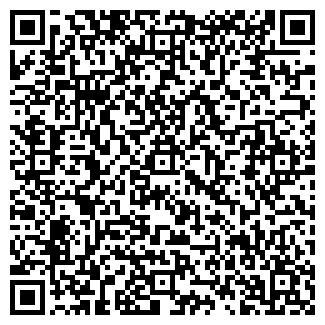 QR-код с контактной информацией организации Интер-Логистик ЛТД, ООО