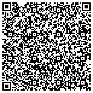 QR-код с контактной информацией организации Кванта-Плюс, ООО