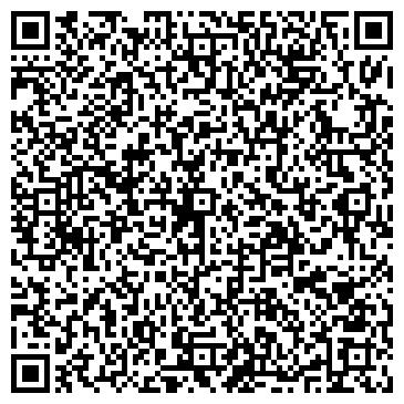 QR-код с контактной информацией организации Ткачева, ЧП