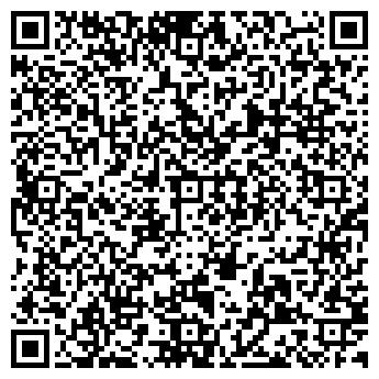 QR-код с контактной информацией организации ТГ Пластик, ООО