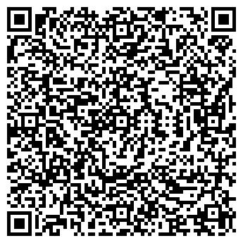 QR-код с контактной информацией организации Вилан, ООО НПП