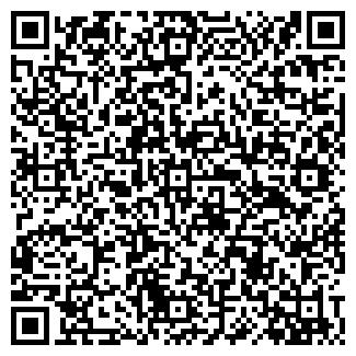 QR-код с контактной информацией организации МОСТ-10, ООО