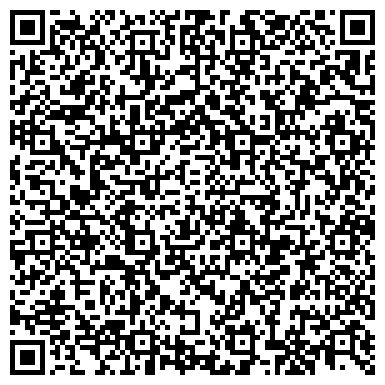 QR-код с контактной информацией организации Чиверс Экспотрейд, ООО (Chivers Expotrade)