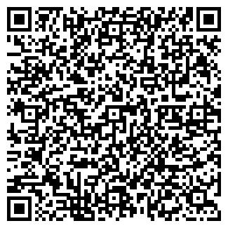 QR-код с контактной информацией организации Макси кап, ЧП