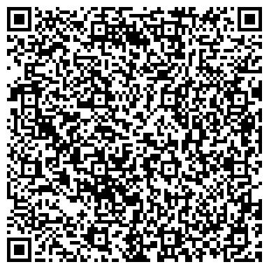 QR-код с контактной информацией организации Ви-Бижу(V-bijoux) TM, ЧП
