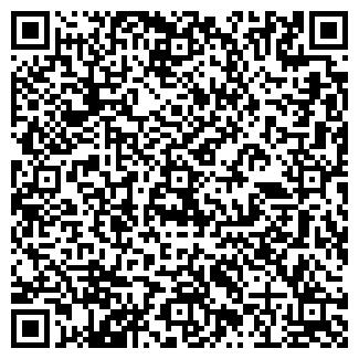 QR-код с контактной информацией организации ООО ПРАЙС