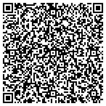 QR-код с контактной информацией организации ЭКС-РЕАЛТИ КОМПАНИЯ ТОО