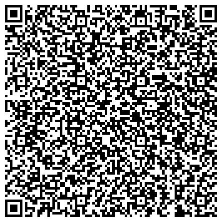 QR-код с контактной информацией организации Киевский государственный научно-исследовательский институт текстильно-галантерейной промышленности, ГП