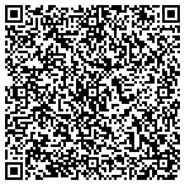 QR-код с контактной информацией организации СЛУЖБА КОММУНАЛЬНОГО СЕРВИСА
