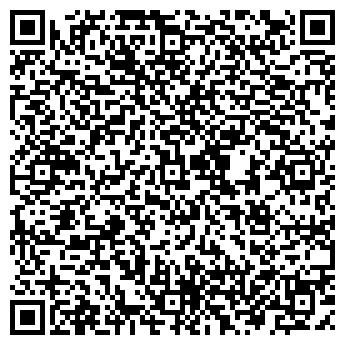 QR-код с контактной информацией организации Экопак, ООО