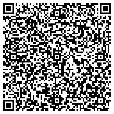 QR-код с контактной информацией организации Этикетка, ЗАО