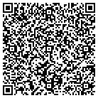 QR-код с контактной информацией организации Атрей Тас, ООО