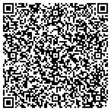 QR-код с контактной информацией организации ЭП Стар, ООО