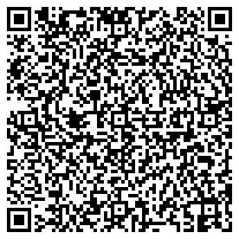 QR-код с контактной информацией организации Пасюк, ЧП