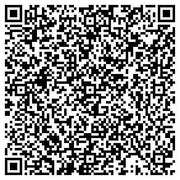 QR-код с контактной информацией организации Zero Halliburton (Зэро Холлибертн), ООО