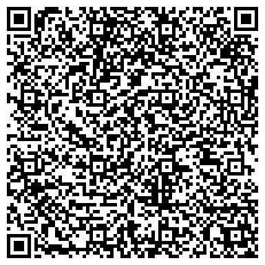 QR-код с контактной информацией организации Профессиональная декоративная косметика - Grimer, ЧП