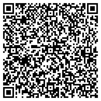 QR-код с контактной информацией организации ЕРС, ООО (ERS)