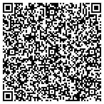 QR-код с контактной информацией организации Бумажные пакеты, ООО