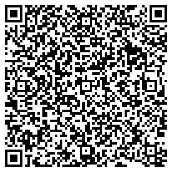 QR-код с контактной информацией организации Карина, ЧП