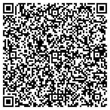 QR-код с контактной информацией организации Тара-Крафт, ООО